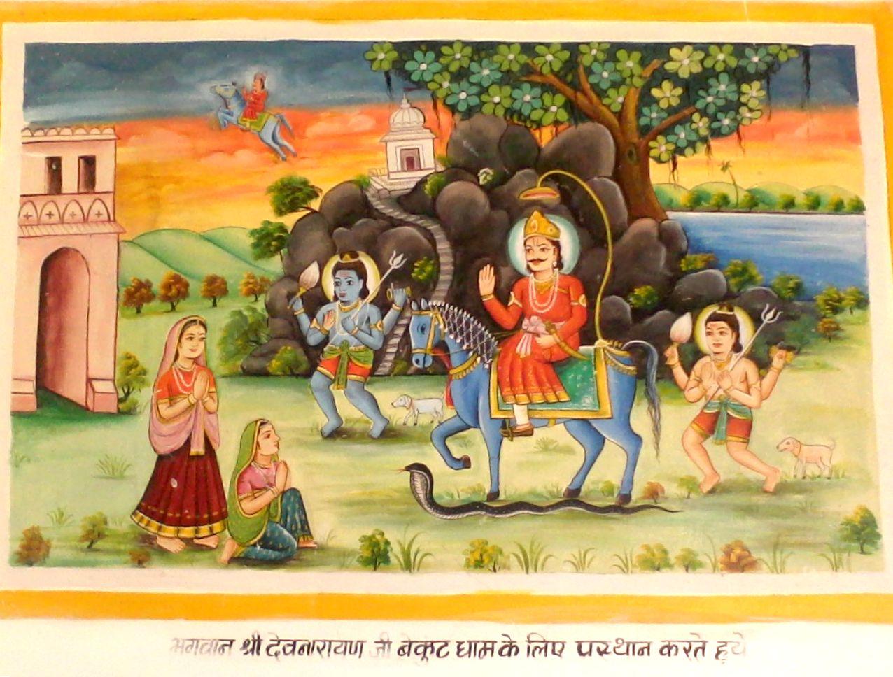 devnarayan-bhagwan-bekunth-dham-jaate-huye.jpg